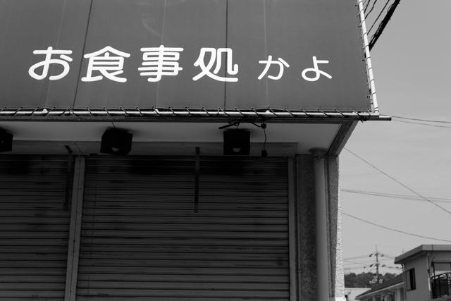 2014071201.jpg