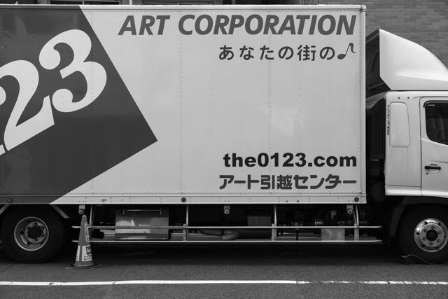 2016102401.jpg